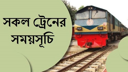 Bangladesh Railway Train Schedule