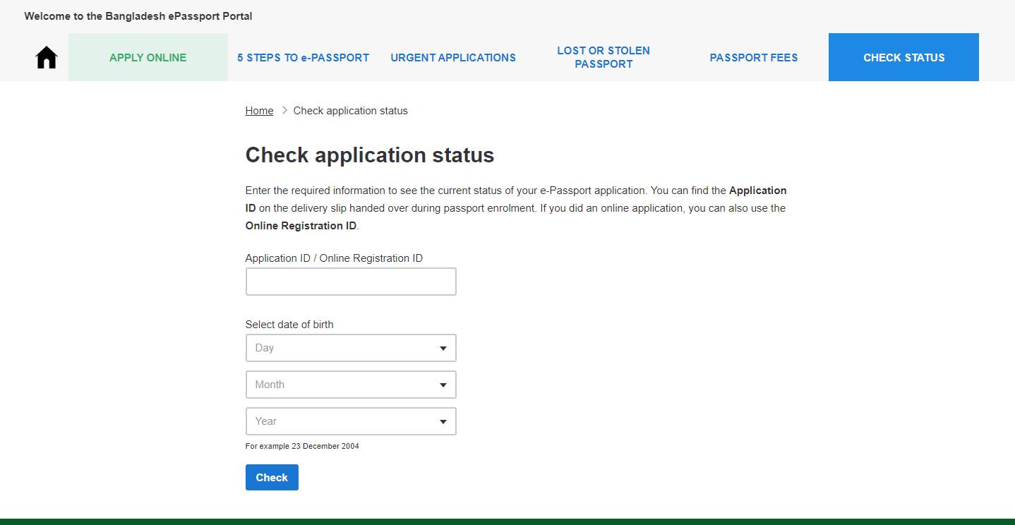 Check application status