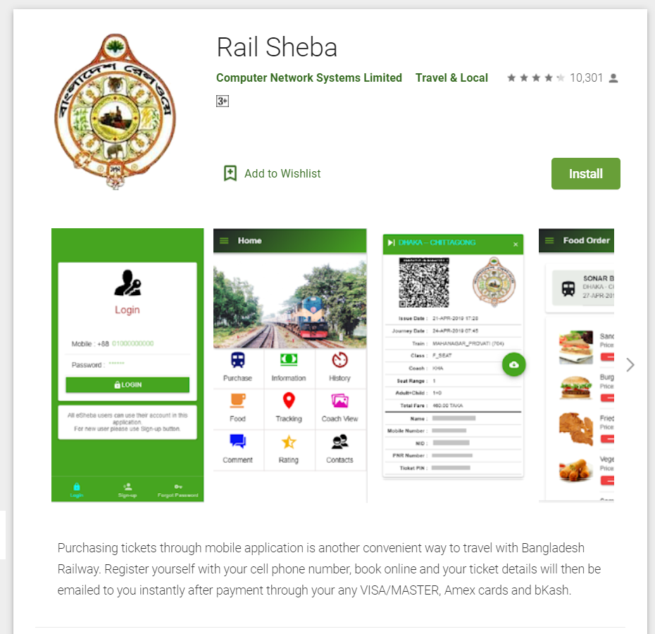 Train Ticket Booking Mobile App