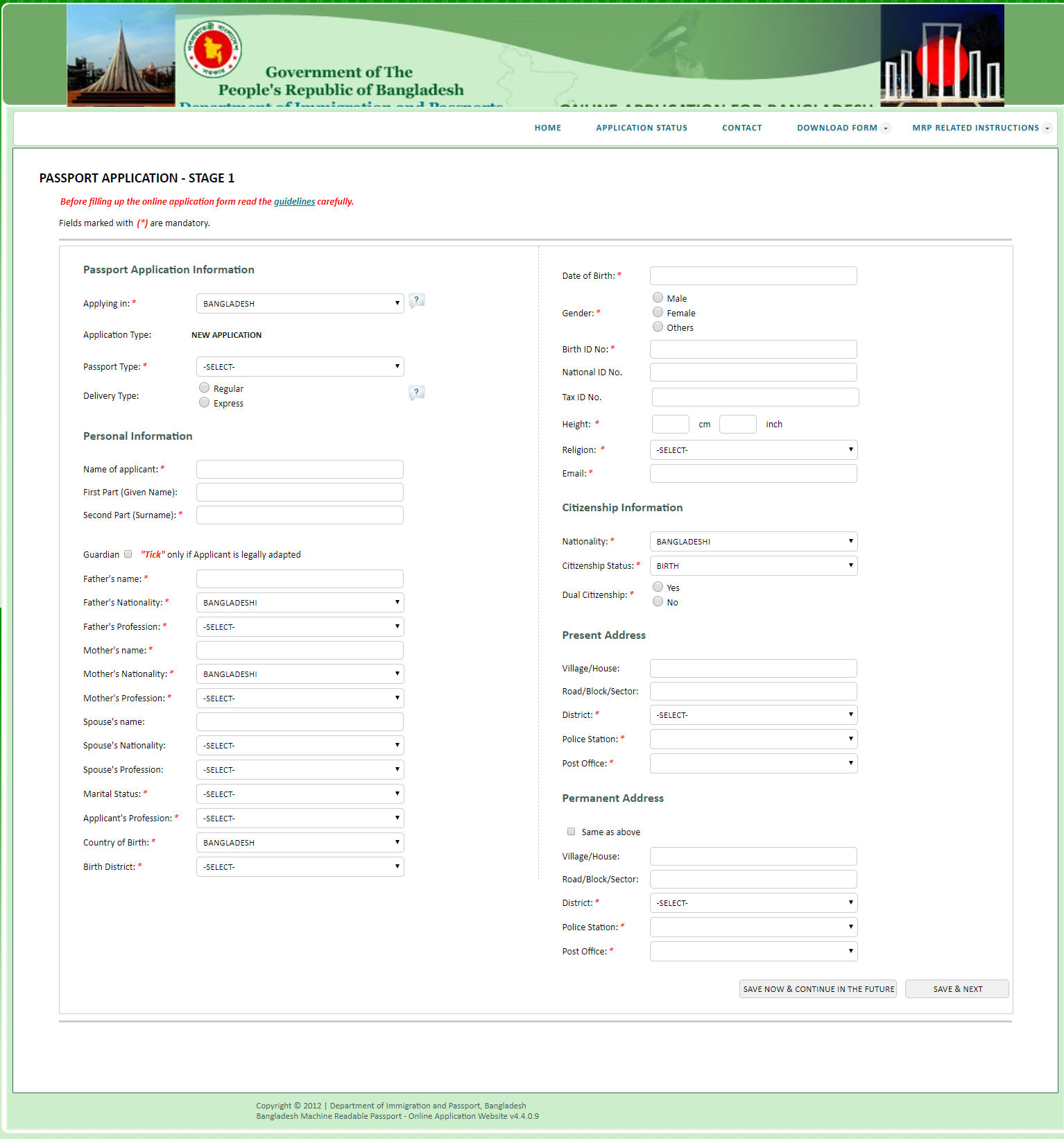 e passport bd application