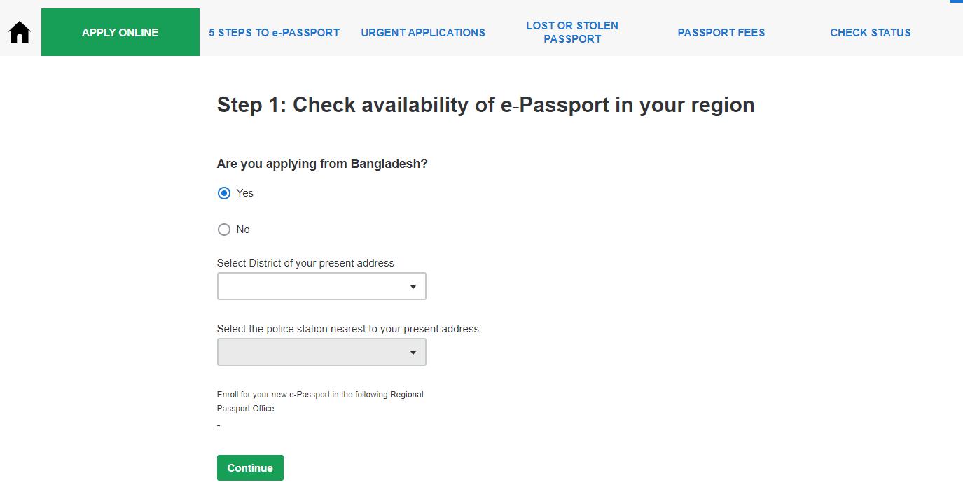e passport bd details