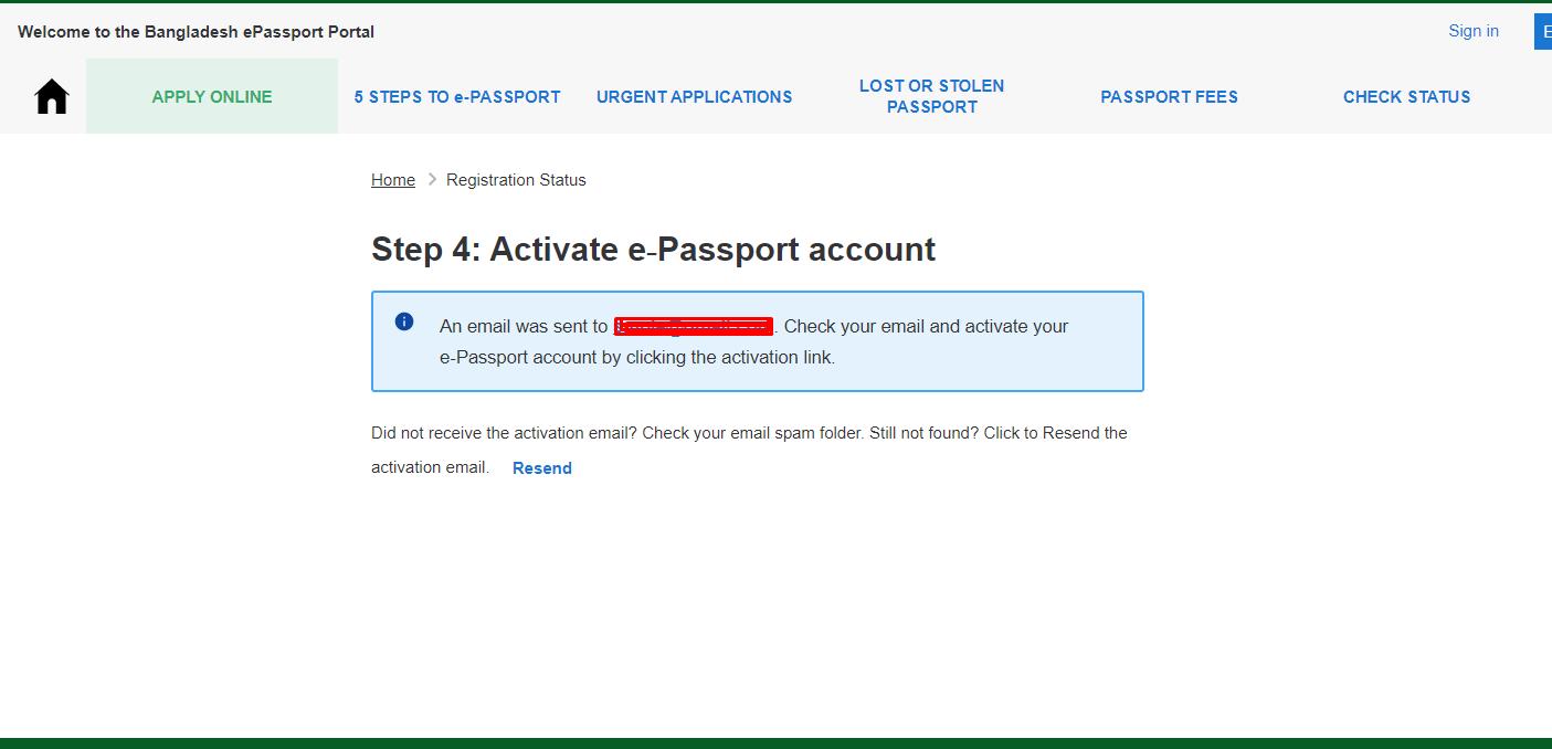 e-passport bd registration confirmation