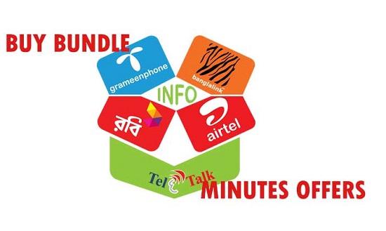 Bundle Minute Offer