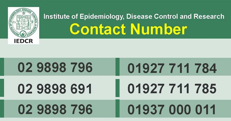 IEDCR Contact Number