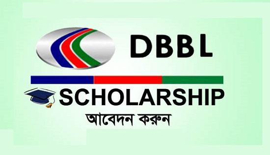 dutch bangla bank scholarship