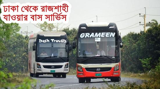 Dhaka To Rajshahi Bus Schedule
