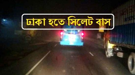 Dhaka to Sylhet Bus Schedule