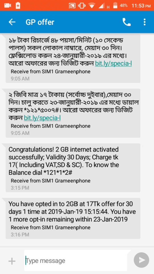 GP 17 Tk 2GB Internet Offer