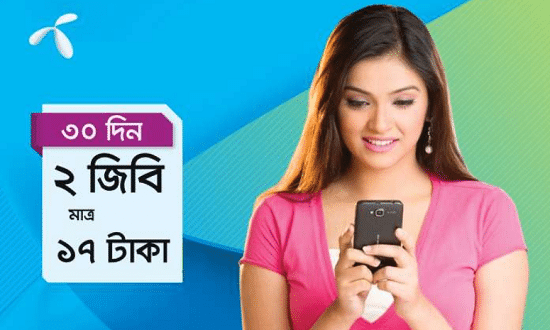 Grameenphone 2GB 17 Tk Internet Offer 2020
