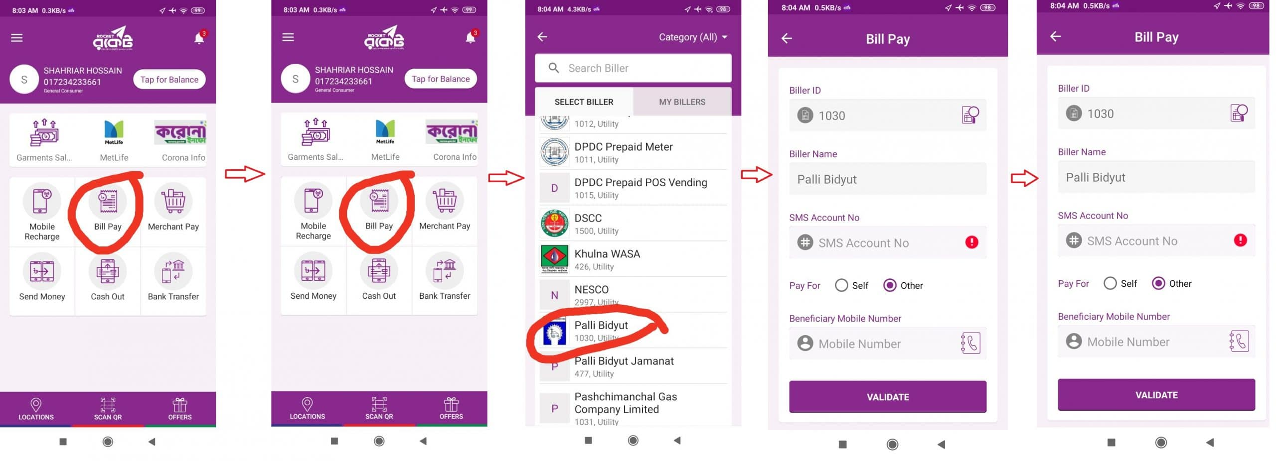 Palli Bidyut Bill Payment by Rocket App