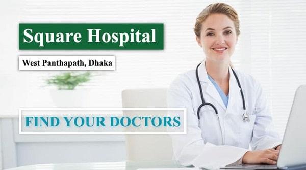 Square Hospital Doctor List