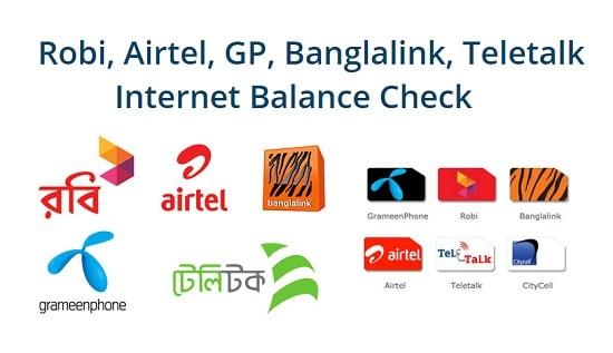 internet balance check