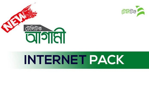 Teletalk Agami Internet Package