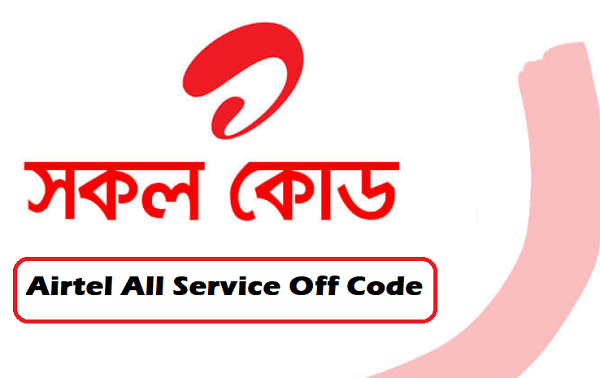 Airtel All Service Off Code