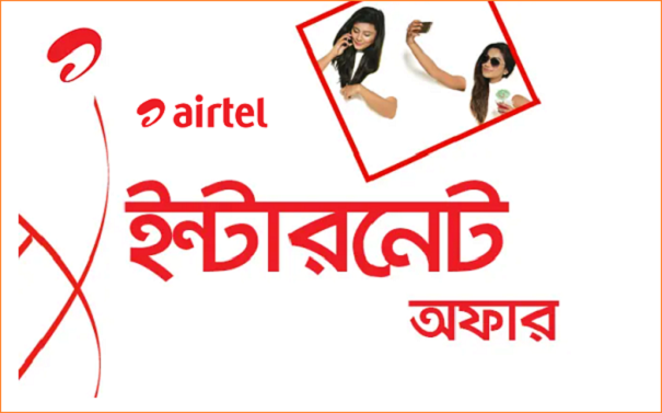 Airtel Internet Offer