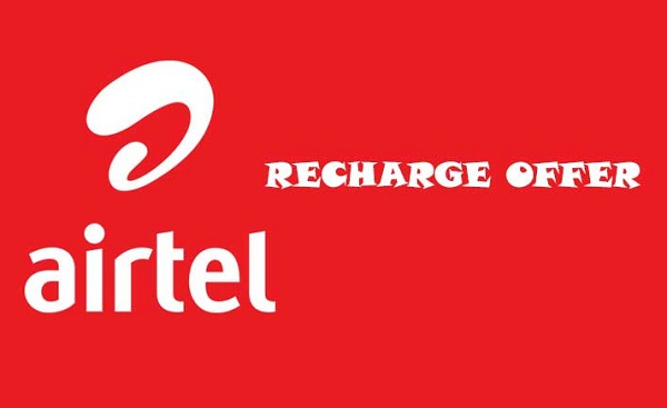 Airtel Recharge Offer BD