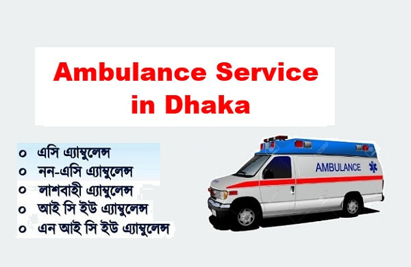 Ambulance Service in Dhaka 2021