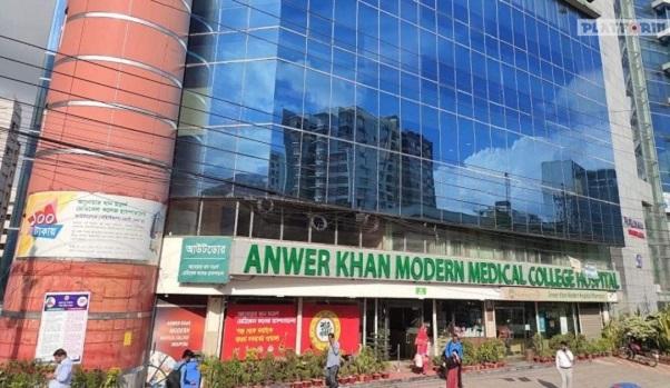 Anwar Khan Modern Medical Hospital Doctor List