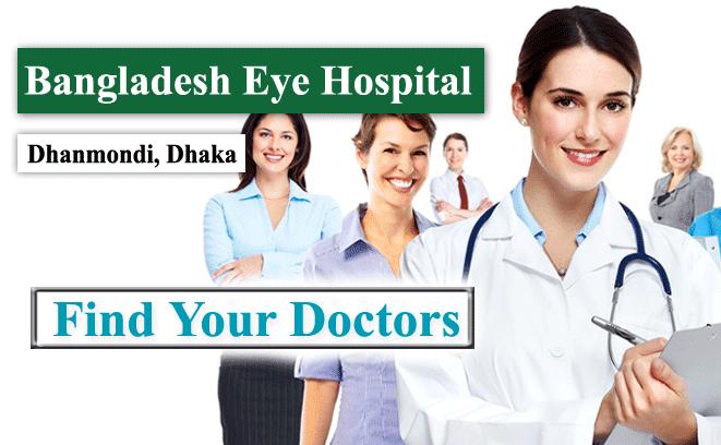 Bangladesh Eye Hospital Dhanmondi