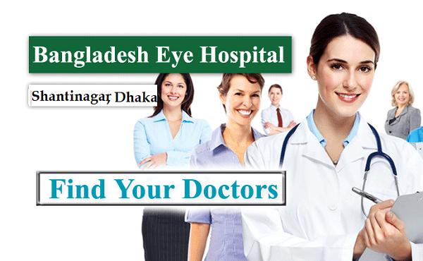 Bangladesh Eye Hospital Shantinagar