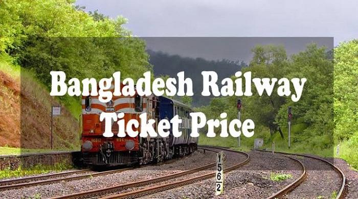 Bangladesh Railway Ticket Price 2021