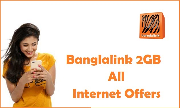 Banglalink 2GB Offer