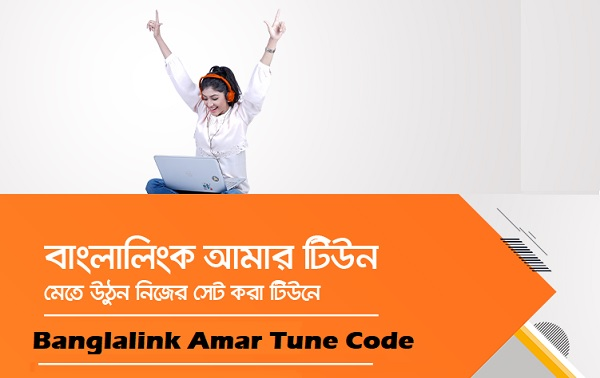 Banglalink Amar Tune