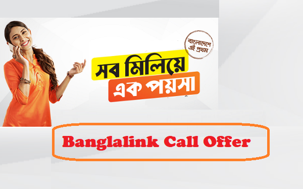 Banglalink Call Offer