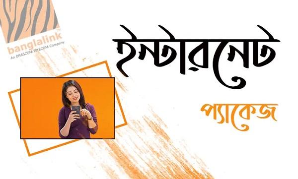Banglalink Internet Pack