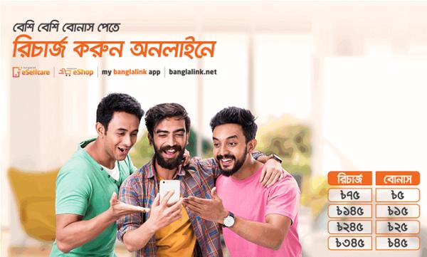 Banglalink Online Recharge