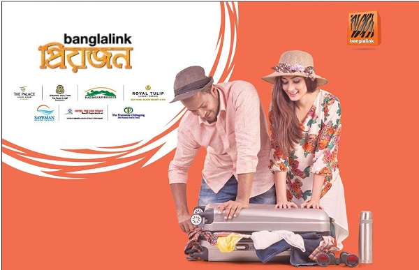 Banglalink Priyojon Offer