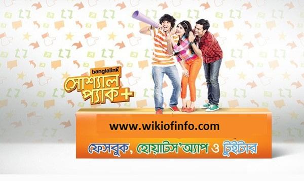 Banglalink Social Pack