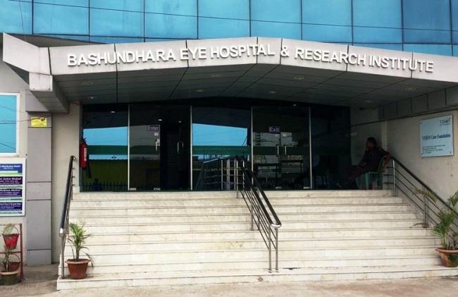 Bashundhara Eye Hospital