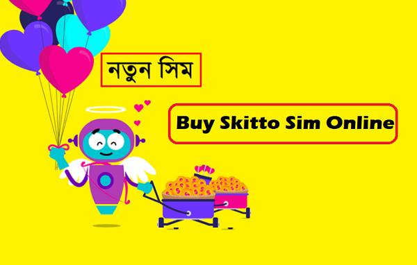 Buy Skitto Sim Online
