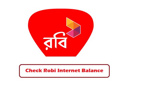 Check Robi Internet Balance