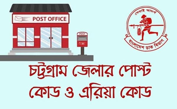 Chittagong Postal Codes