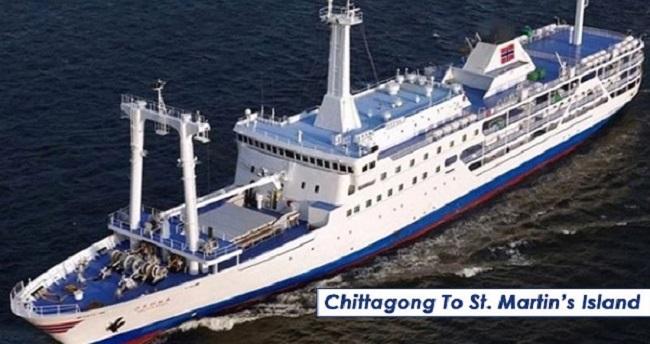 Chittagong To St Martin Island Direct Ship Service Image