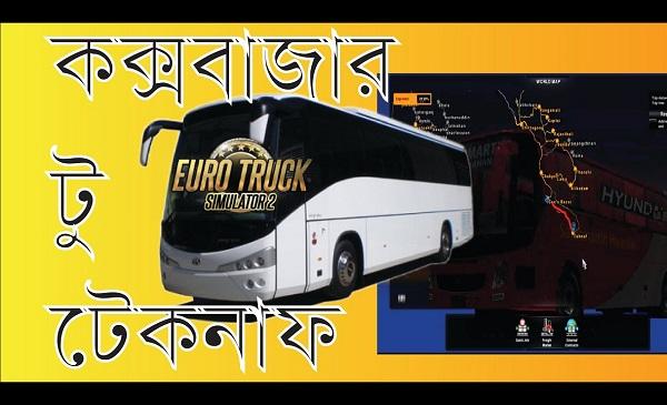 Cox's Bazar To Teknaf Bus Service