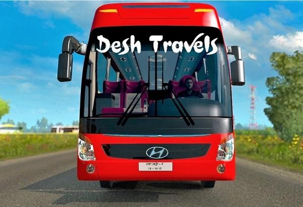 Desh Travels