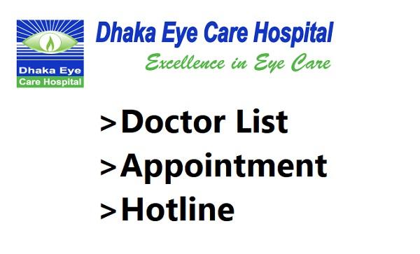 Dhaka Eye Care Hospital