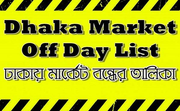 Dhaka Market Off Day