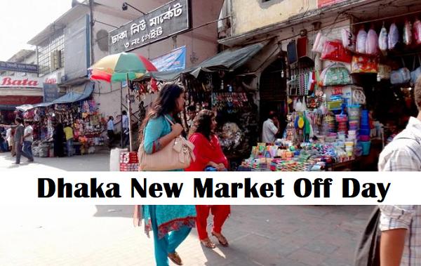 Dhaka New Market Off Day