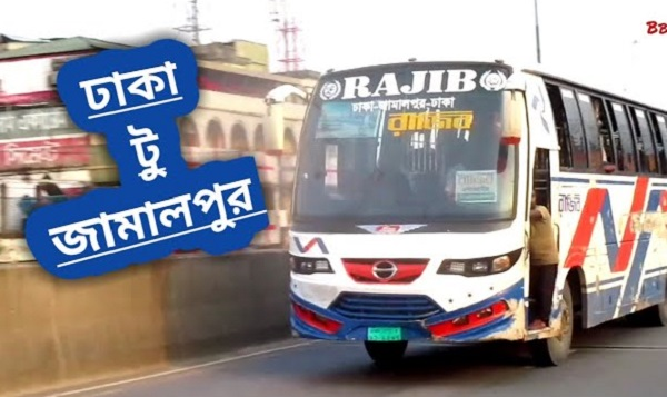 Dhaka To Jamalpur Bus Service