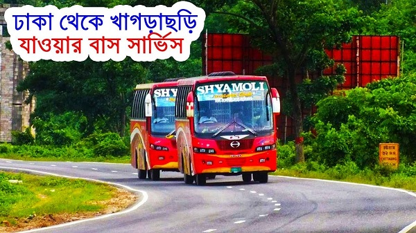 Dhaka To Khagrachari Bus