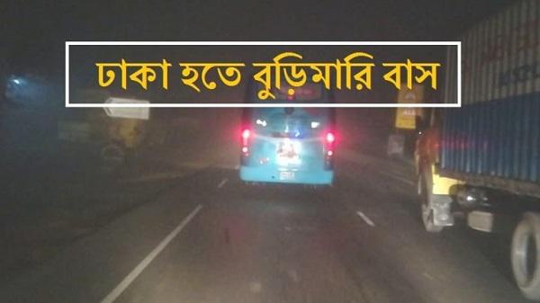 Dhaka to Burimari Bus Service