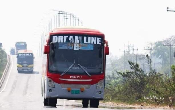 Dream Line Special