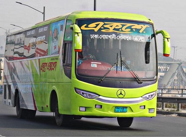 Ekushey Express 2021