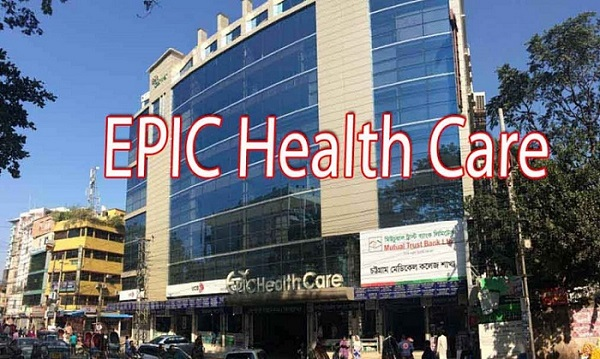 Epic Health Care Chittagong Doctor List