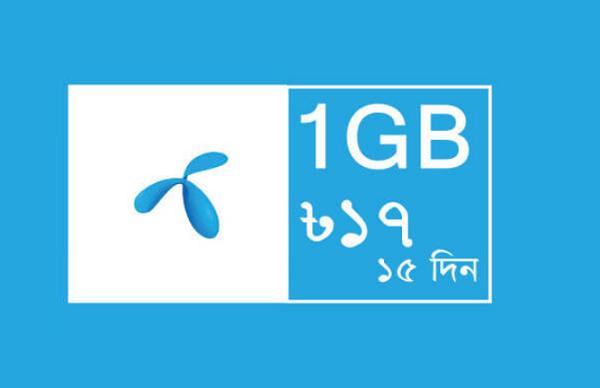GP 1GB 17 Tk Offer