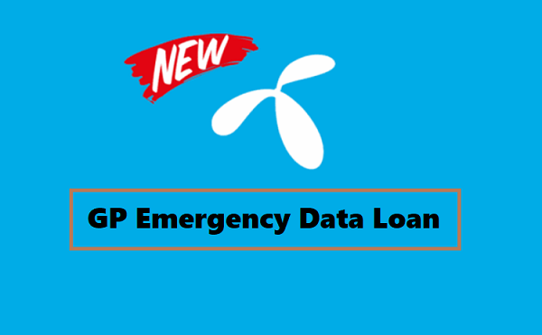 GP Emergency Data Loan